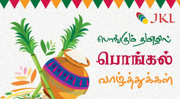 pongal-at-jkl-technologies